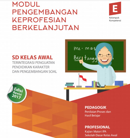 Modul SIM PKB Kompetensi E SD Kelas Rendah Tahun 2017 [PDF]