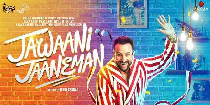 Jawaani Jaaneman Movie Review Poster