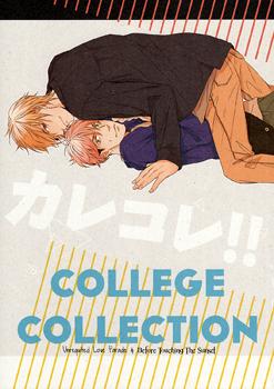 KareKore!! Manga