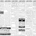 اعلان وظائف جريدة الاهرام الاسبوعية لكافة التخصصات منشور الجمعة 10-7-2020