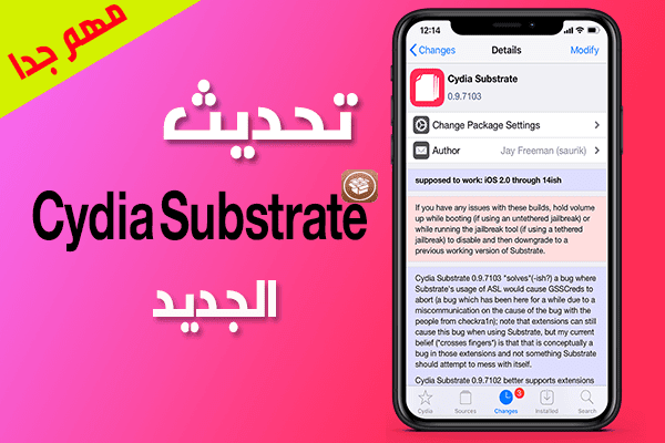 https://www.arbandr.com/2020/07/New-update-for-Cydia-Substrate-to-v0.9.7102-with-tweak-injection-improvement.html