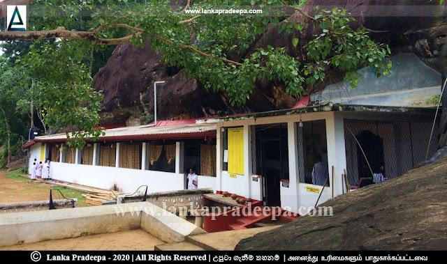 Maimbulkanda Viharaya