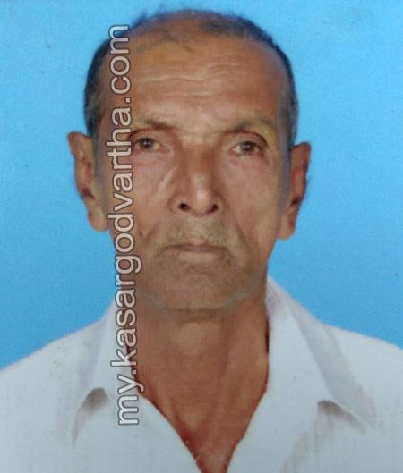 News, Kerala, Obituary, Death, Perumbala, Kasaragod,Puthalath Moolayil Kunhiraman nair Passed away