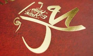 http://www.abusyuja.com/2020/07/sifat-mustahil-bagi-rasul-dan-artinya.html