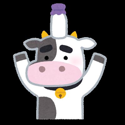 頭に牛乳瓶を乗せた牛のイラスト(丑年)