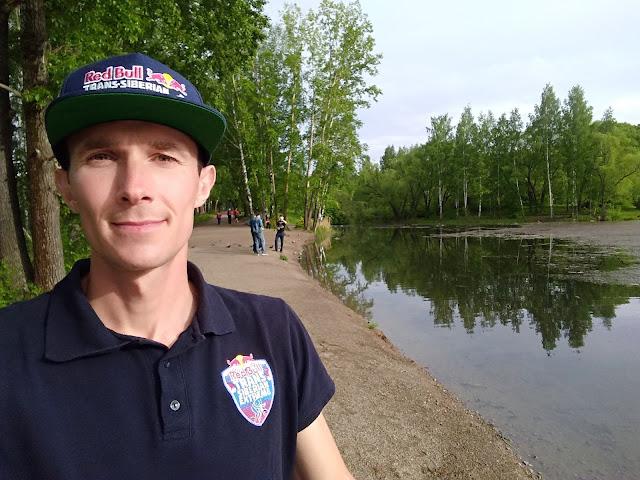 Томск, ботанический сад, Андрей Думчев, Алесей Бордаков