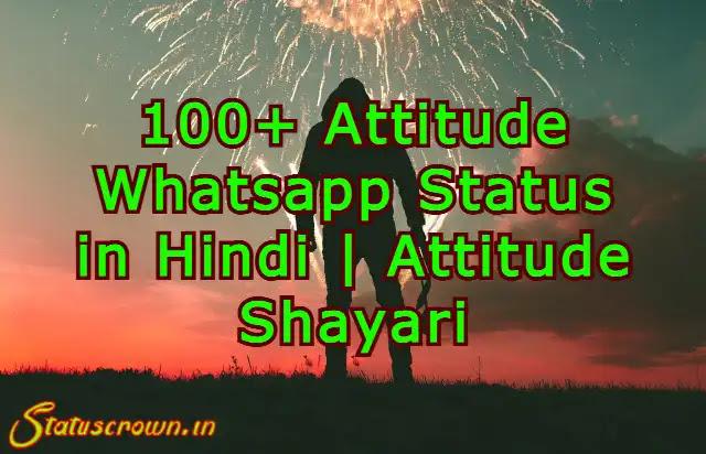 Attitude Whatsapp Status Shayari Hindi