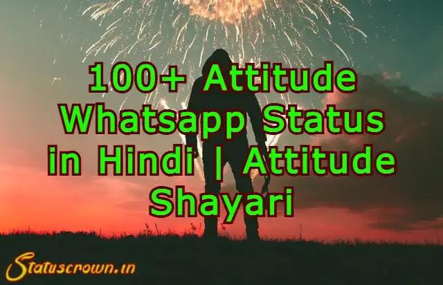 100+ Attitude Whatsapp Status in Hindi | Attitude Shayari Hindi