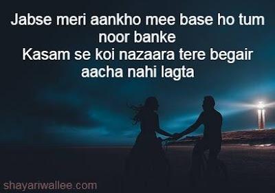 love romantic shayari image hindi