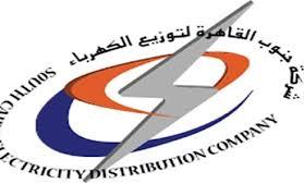التدريب الصيفي بشركة جنوب القاهرة لتوزيع الكهرباء لطلبة كليات الهندسة والمعاهد العليا