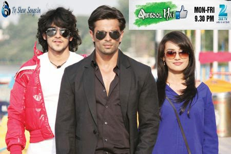 9 April 2014 Written Episode Of Qubool Hai 100 Best Comedy Movies