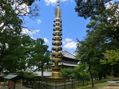 東大寺七重塔相輪
