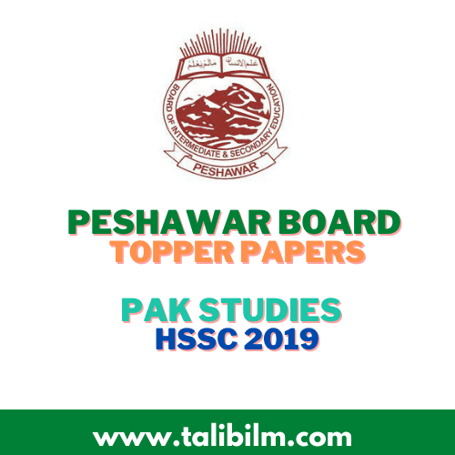 Peshawar Board Topper Papers Pak-study HSSC