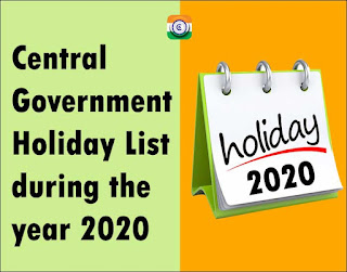 Central Government Holiday List during the year 2020