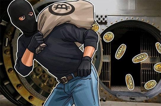 Криптовалютная кража 1