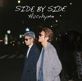Side By Side - Hilcrhyme(ヒルクライム) - 歌詞
