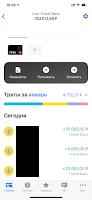 скрин получения 100000 рублей в МММ2021
