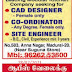 DINAMALAR (28/02/2021) ALL JOBS WANTED LIST ( MADURAI ,PUDUCHERRY AND OTHER DISTRICT JOBS )