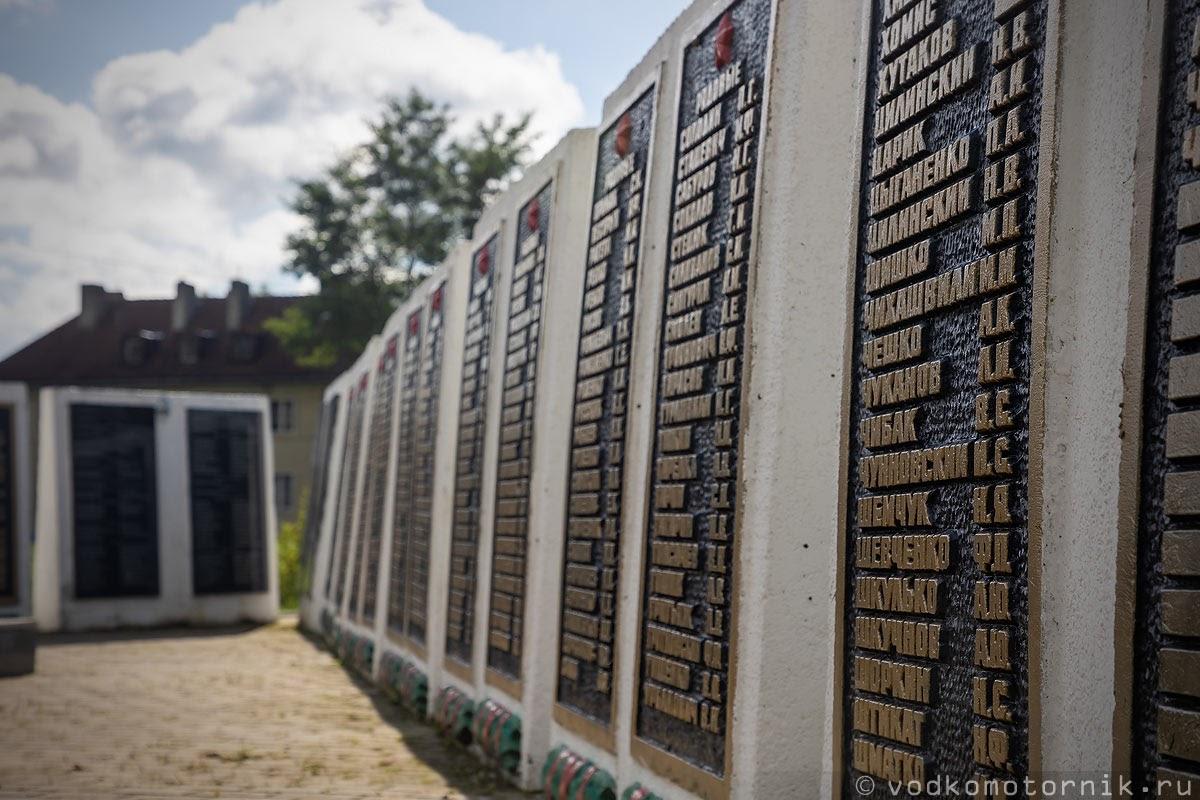 Долгоруково. Братская могила, захоронено 749 воинов