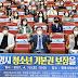 광명시, 청소년 기본권 보장을 위한 토론회 개최