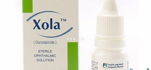 زولا Xola قطرة عين لعلاج أرتفاع ضغط الدم 2019