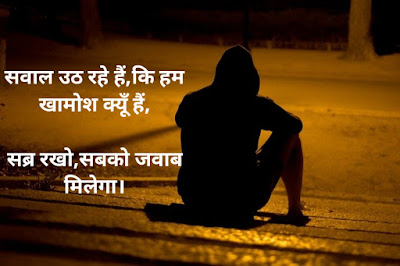 breakup shayari dp