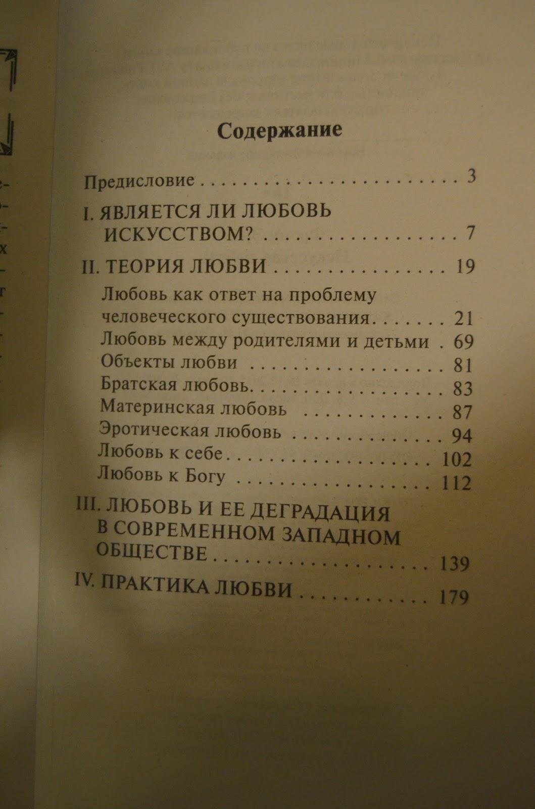 Вопросы и ответы к заданиям части С ЕГЭ по истории 2010