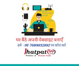 राजपूताना न्यूज़ ई पेपर 23 जून 2020 राजस्थान डिजिटल एडिशन