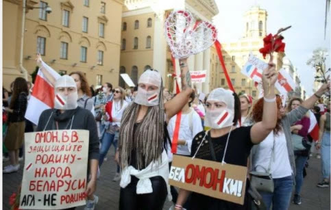 Protests in Belarus continue with pressure on Lukashenko