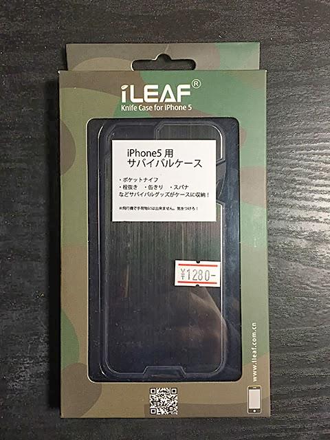 iPhone5用サバイバルケース