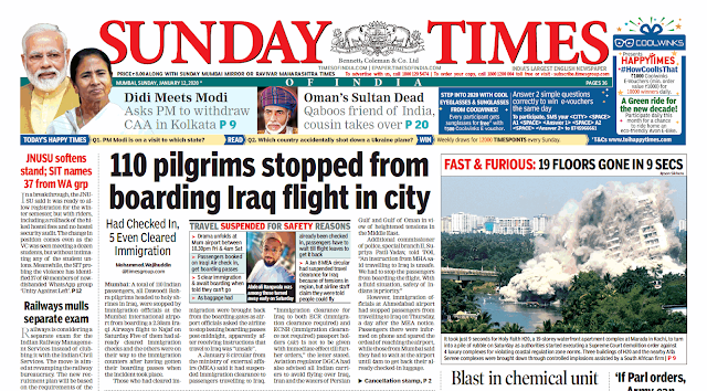 Times Of India Epaper 12th January 2020
