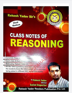 Reasoning notes in Hindi pdf download