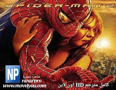 مشاهدة فيلم Spider-Man (2002) مترجم كامل   نيناربرو