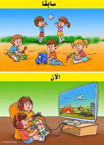 كيف يلعبُ الأطفال