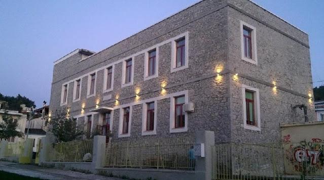 Δυο κρούσματα κορωνοϊού έκλεισαν τμήματα στο 3ο Δημοτικό Σχολείο Ναυπλίου