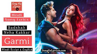 garmi-lyrics-neha-kakkar