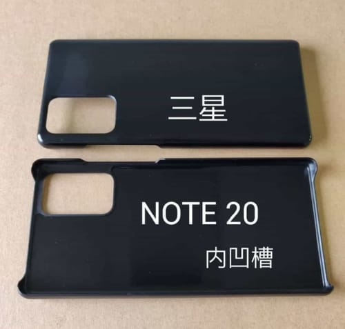 The new leak shows the color of the Galaxy Note 20 and GALAXY Z FLIP 5G phones