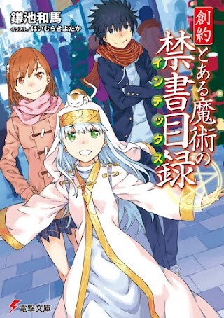 Toaru Majutsu no Index - GT 01 Epilog