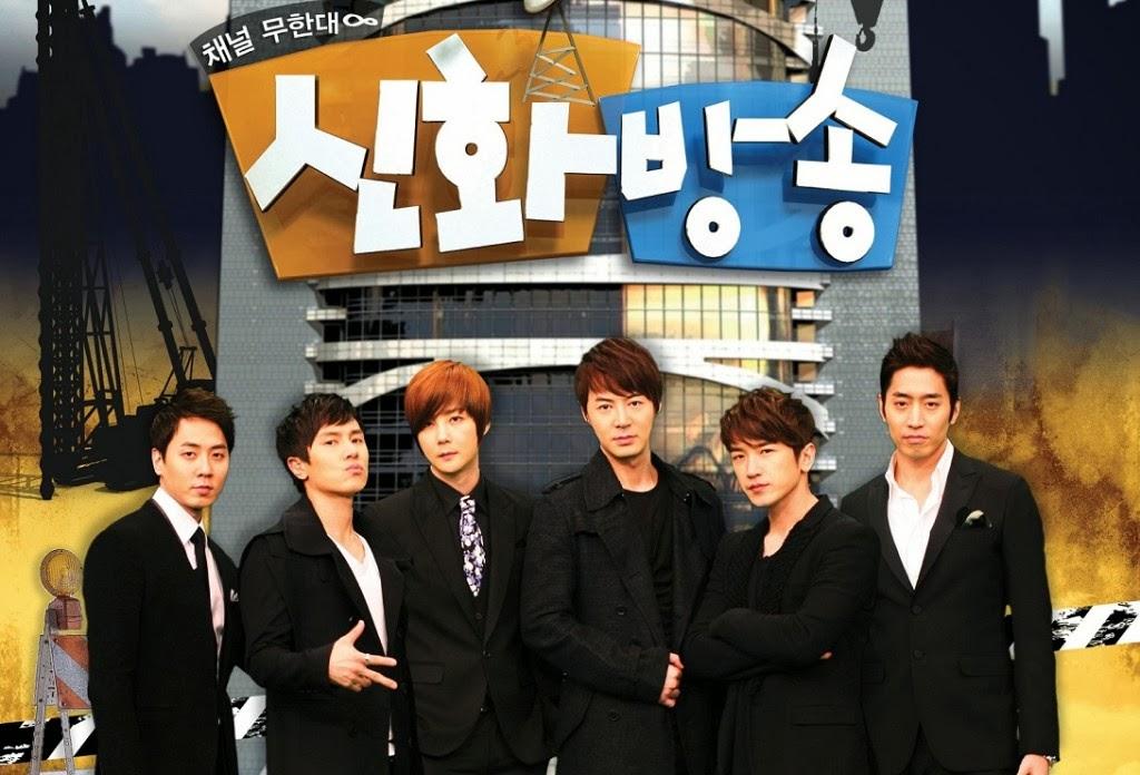 shinhwa broadcast subtitle s