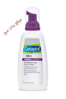 غسول سيتافيل للبشرة الدهنية    Cetaphil Pro Derma Control Oil Removing Foam Wash