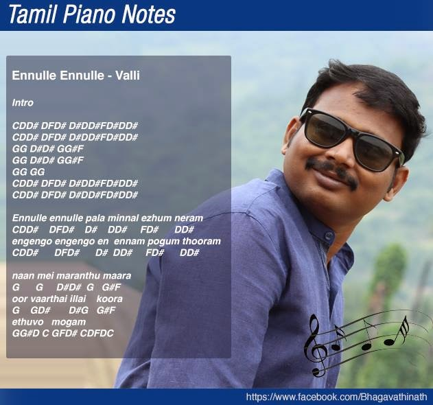 tamil piano notes ennulle ennulle valli