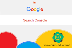 What is google Search Console? how to add your blg in GSC
