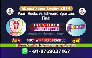 Today Match Prediction MSL 2019 Final