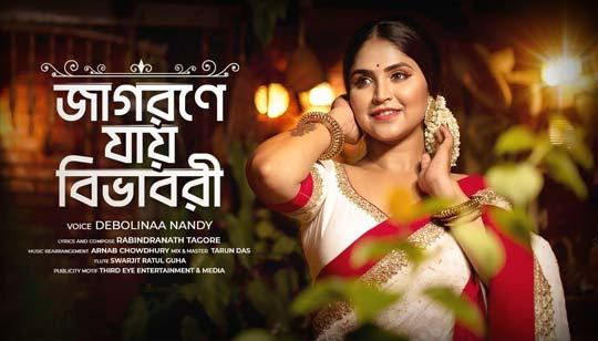 Jagorane Jay Bibhabori Rabindra Sangeet Lyrics Sung by Debolinaa Nandy And Somlata