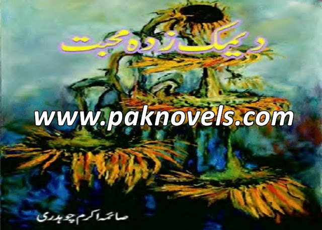 Deemak Zada Mohabbat Urdu Novel By Saima Akram Chaudhry