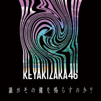 [Lirik+Terjemahan] Keyakizaka46 - Dare ga Sono Kane wo Narasu no ka? (Siapa Yang Akan Membunyikan Lonceng Itu?)