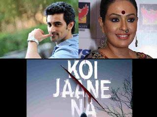 Koi Jaane Na 2021 Movie, Thriller Mystery, Cast, Budget