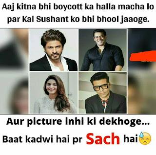 karan johar gang SushantSinghRajput bollywood nepotism sushant singh rajput RIP JusticeForSushantSinghRajput JusticeForSushant