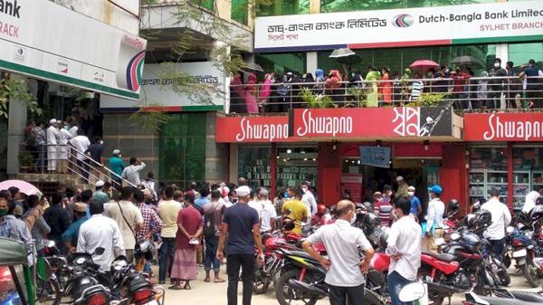 জিন্দাবাজার ডাচ বাংলা ব্যাংকের কর্মকর্তার করোনা শনাক্ত