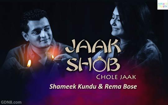 Jaak Shob Chole Jaak - Shameek Kundu, Rema Bose